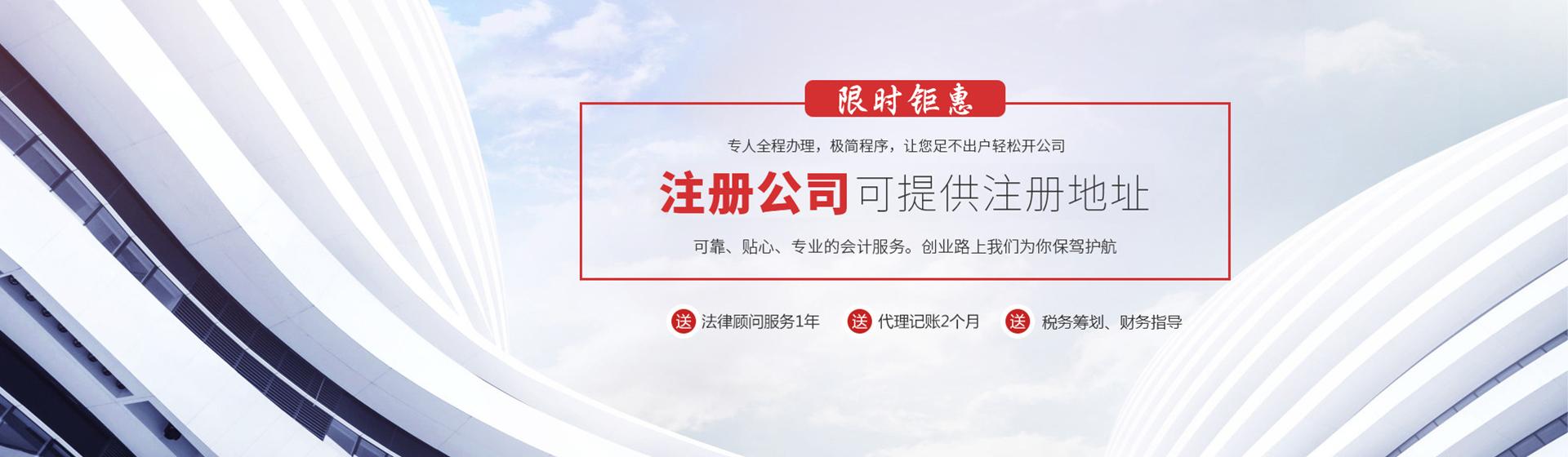 广州财务公司